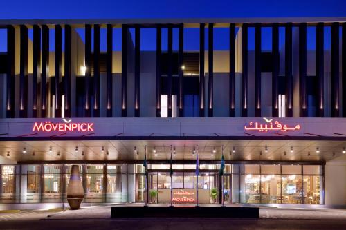 Mövenpick Hotel Tahlia Jeddah foto della camera