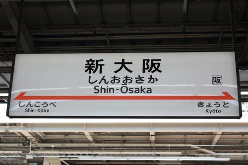 S-CREA Shin Osaka EAST / Vacation STAY 5367, Osaka