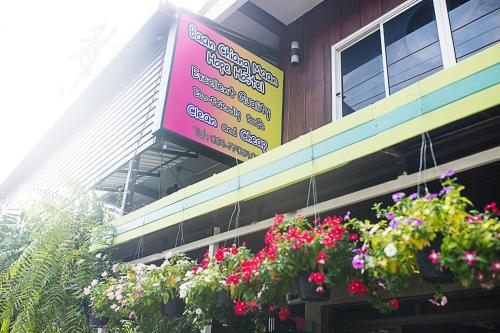 Baan Chiangmaan Baan Chiangmaan