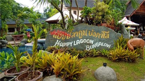 Happy Lagoon Bungalow Happy Lagoon Bungalow