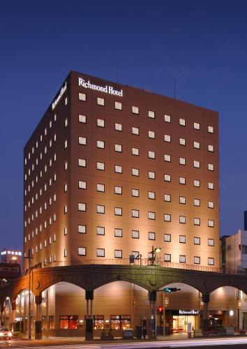 . Richmond Hotel Kagoshima Kinseicho