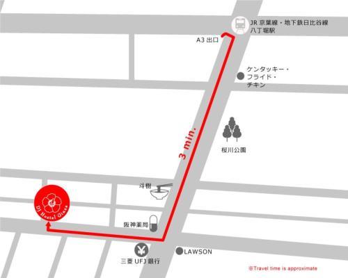 DJ Hostel Ginza Tokyo