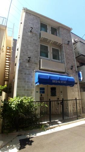 Nakano-ku - House / Vacation STAY 54003