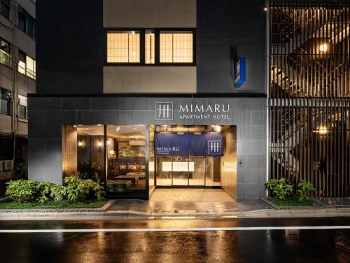 MIMARU TOKYO GINZA EAST