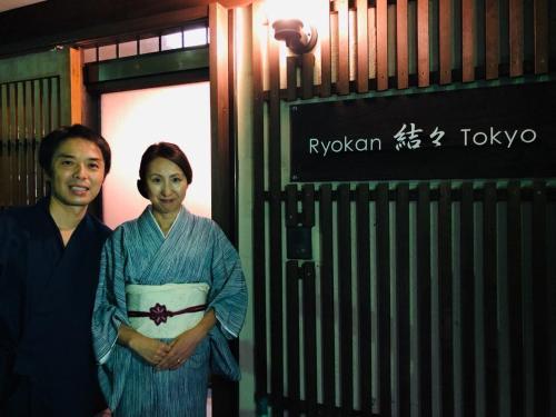 Ryokan Yuyu Tokyo