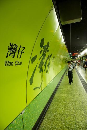 Kew Green Hotel Wanchai Hong Kong (Formerly Metropark Wanchai) photo 5