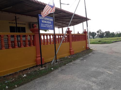 Melaka Hotel Sentosa, Kota Melaka