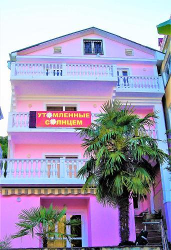 Hotel Utomlennye Solntsem, Sochi, Russia