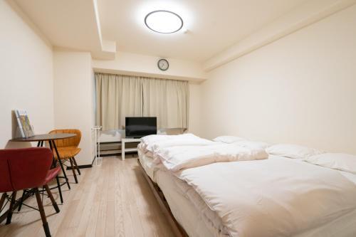 Angel Resort Yuzawa 305 - Apartment - Yuzawa