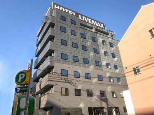 HOTEL LiVEMAX OKAYAMA-WEST - Hotel - Okayama