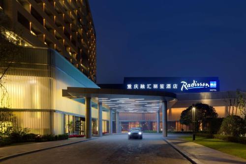 . Radisson Blu Hotel Chongqing Sha Ping Ba