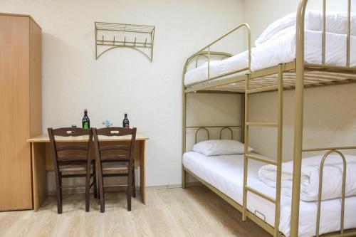 Giggly Hostel
