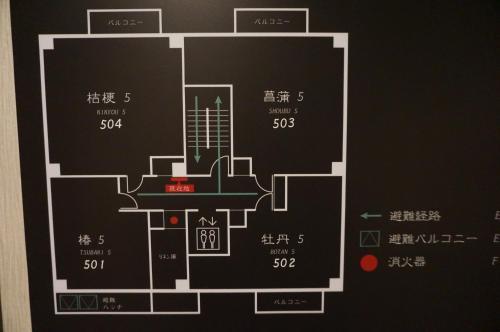 ホテル伊万里相生橋別邸 image