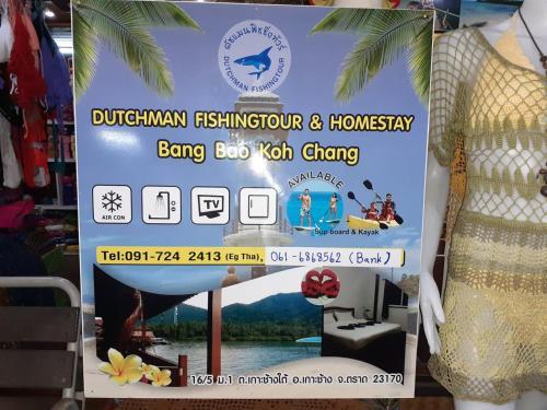 Dutchman Homestay Bangbao Koh Chang Dutchman Homestay Bangbao Koh Chang