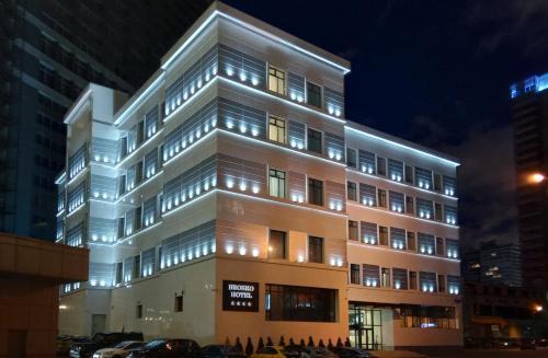 Brosko Hotel Arbat, Russia