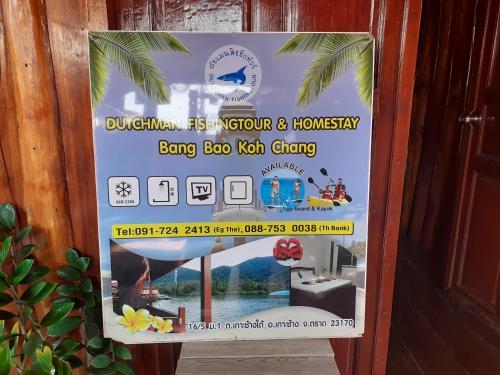 Dutchman Fishingtour $Homestay Bang Bao Koh Chang Dutchman Fishingtour $Homestay Bang Bao Koh Chang