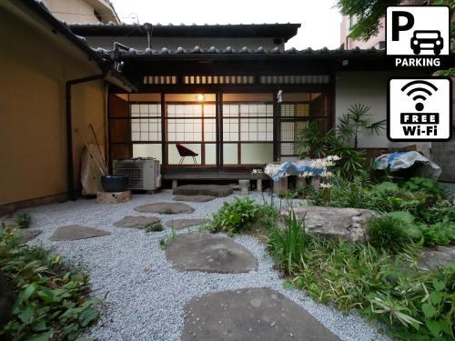 Sumitsugu House Grandpa - Hotel - Kumamoto