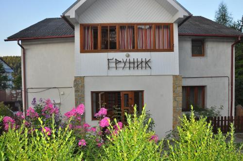Guest House Grunyk