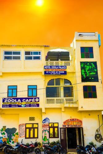 . Hotel Zoola Palace