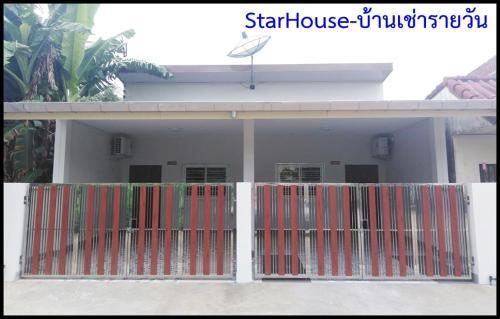 StarHouse StarHouse
