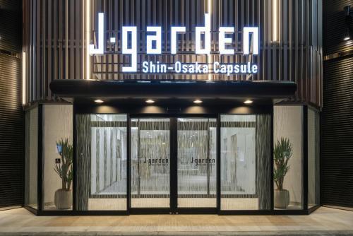 Capsule Hotel J Garden 新大阪