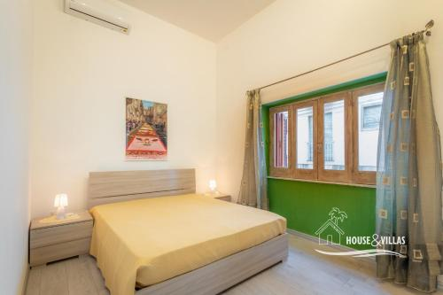 . Sicania Guest House