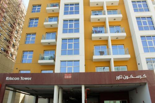 OYO 121 Home Kriscon Residency - Al Qusais (B&B)