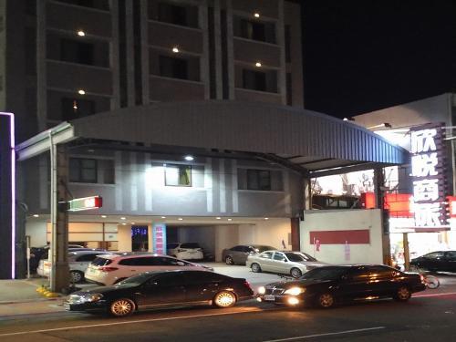 Xin Yue Hotel