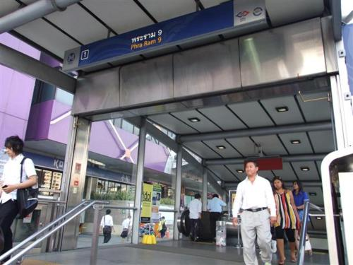 Amazing loft 豪华房新曼谷CBD,MRTrama9, airport link Amazing loft 豪华房新曼谷CBD,MRTrama9, airport link