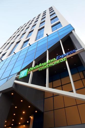 . Holiday Inn Express Suwon Ingye, an IHG Hotel