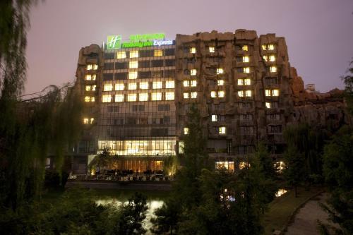 . Holiday Inn Express Beijing Minzuyuan, an IHG hotel