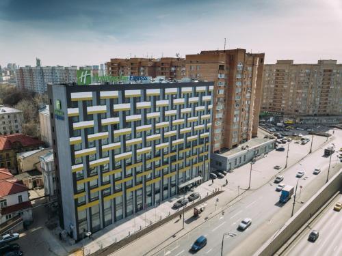 . Holiday Inn Express Moscow - Baumanskaya, an IHG Hotel
