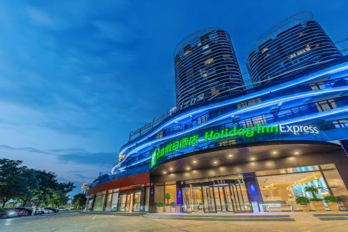 . Holiday Inn Express Yichang Riverside, an IHG Hotel