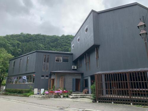 Hotel Cho - Yuzawa