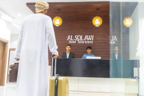 Al Sqlawi Hotel Apartment
