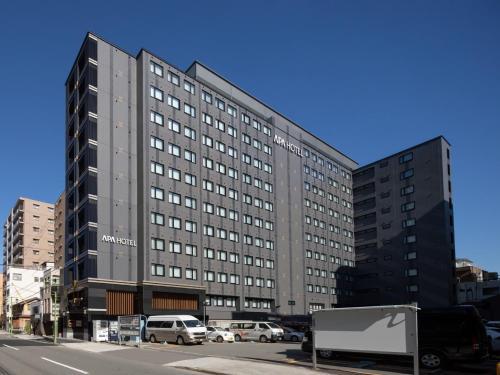 . APA Hotel Kyoto-Eki Higashi