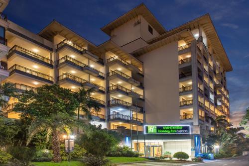. Holiday Inn Express Haikou West Coast, an IHG Hotel
