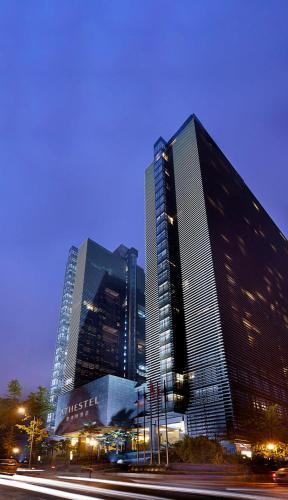 . Athestel Chongqing(Original Sofitel Forebase Chongqing)
