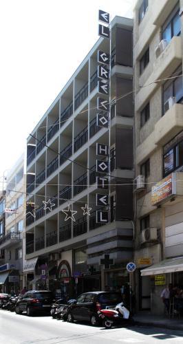 El Greco Hotel in Iraklio