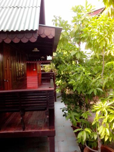 Baan Kong Homestay photo 14