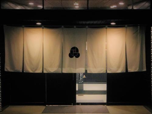 Hakone Ashinoko Toranoyu