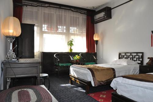 Lu Song Yuan Hotel(Nanluoguxiang) photo 9