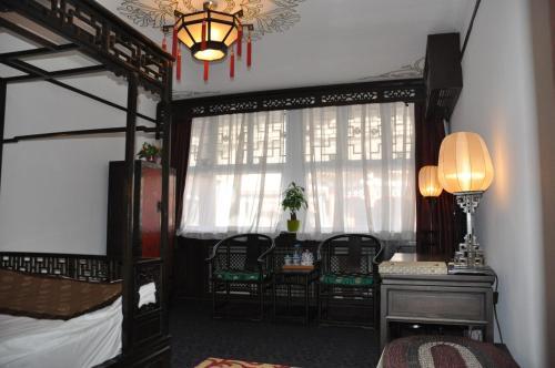Lu Song Yuan Hotel(Nanluoguxiang) photo 10