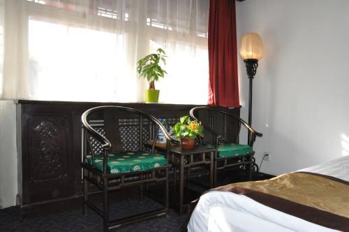 Lu Song Yuan Hotel(Nanluoguxiang) photo 11