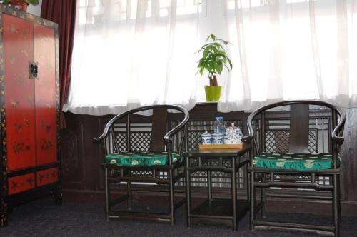 Lu Song Yuan Hotel(Nanluoguxiang) photo 13
