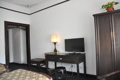 Lu Song Yuan Hotel(Nanluoguxiang) photo 14