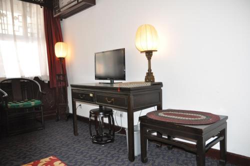 Lu Song Yuan Hotel(Nanluoguxiang) photo 15