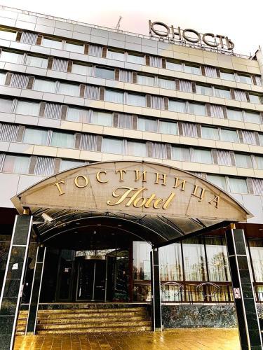. Yunost Hotel