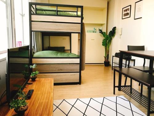 Joinus Ise Apartment
