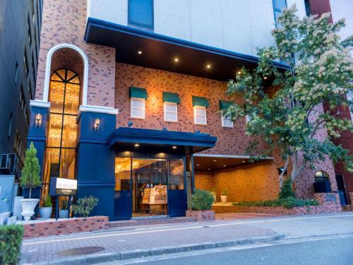 뉴 오사카 호텔